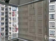 Outdoor Roller Blinds Shades for Balcony Condo at Mi Casa