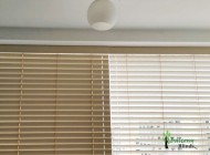 Outdoor PVC Wooden Blinds
